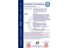 ecm认证证书