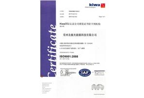 IAF认证证书 中文
