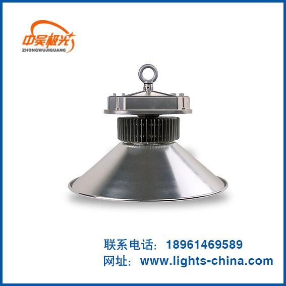 LED顶棚灯安装