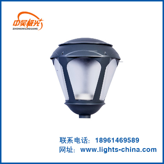 LED庭院灯照明