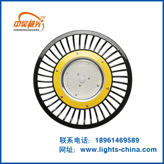 http://www.lights-china.com/data/images/product/20180212170321_128.jpg