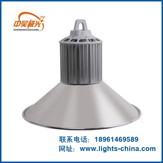 http://www.lights-china.com/data/images/product/20180409151236_626.jpg