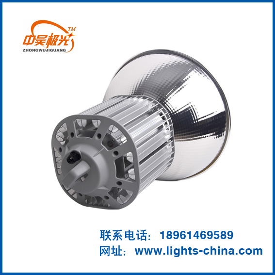 http://www.lights-china.com/data/images/product/20180409163023_613.jpg