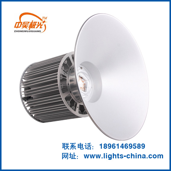 http://www.lights-china.com/data/images/product/20180409192546_750.jpg