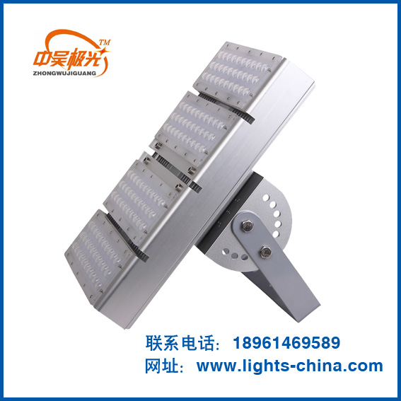 http://www.lights-china.com/data/images/product/20180809113333_234.jpg