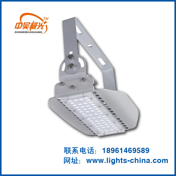 http://www.lights-china.com/data/images/product/20180826225127_163.jpg