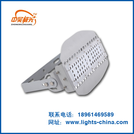 http://www.lights-china.com/data/images/product/20180826225134_699.jpg