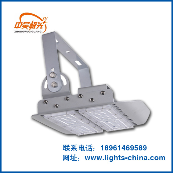 http://www.lights-china.com/data/images/product/20180826225927_364.jpg