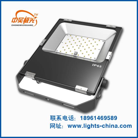 LED泛光灯照明