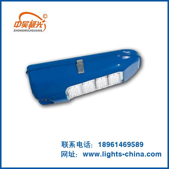 LED路灯灯具