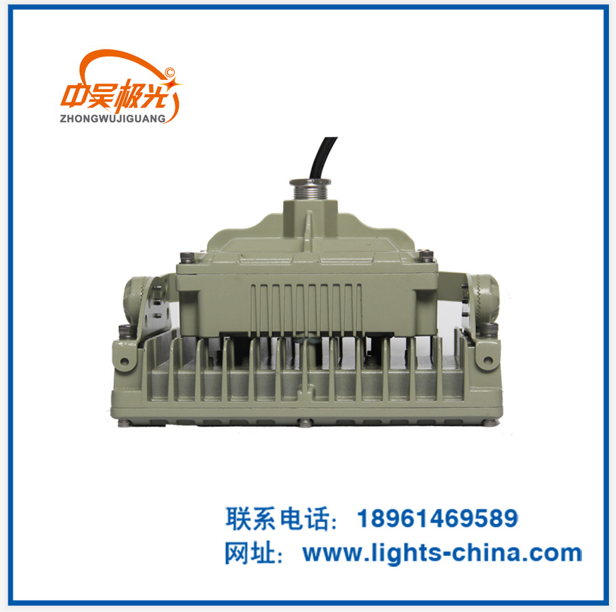 http://www.lights-china.com/data/images/product/20190917223559_380.png