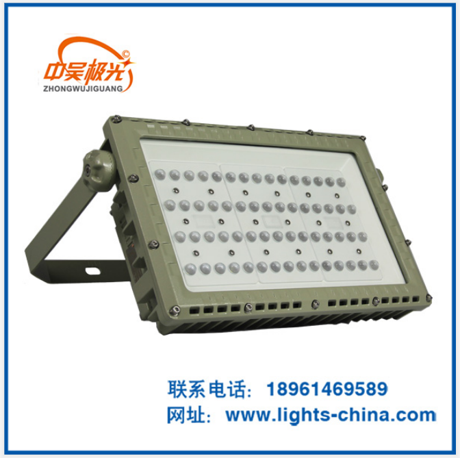http://www.lights-china.com/data/images/product/20190919131718_676.png