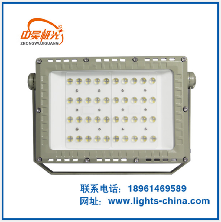 http://www.lights-china.com/data/images/product/20190919131719_499.png