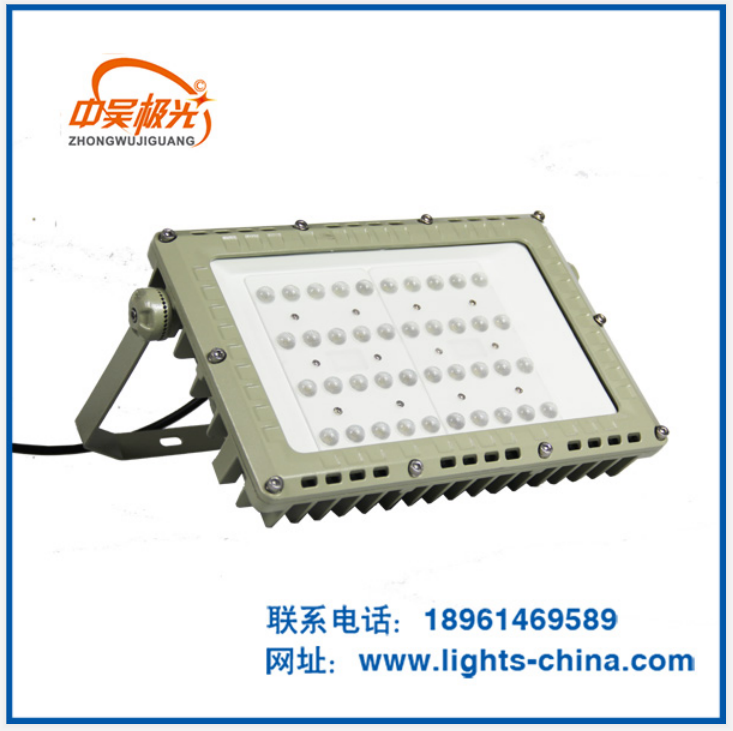 http://www.lights-china.com/data/images/product/20190919131721_329.png