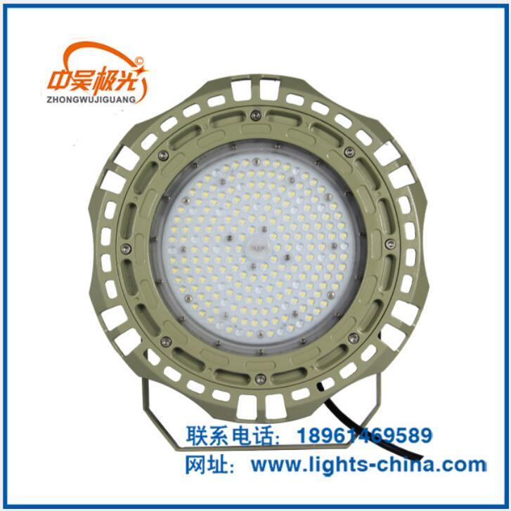 http://www.lights-china.com/data/images/product/20190922153521_272.jpg