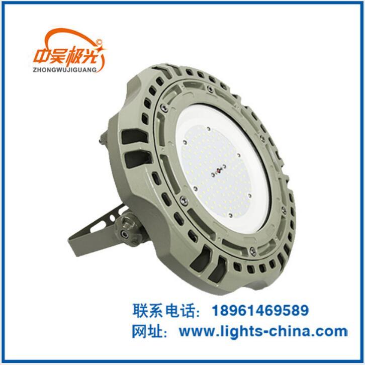 LED防爆天棚灯