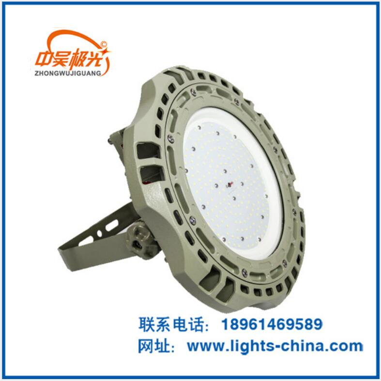 http://www.lights-china.com/data/images/product/20190922161728_283.jpg