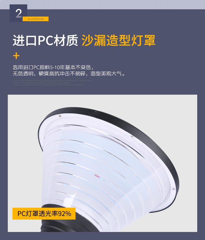http://www.lights-china.com/data/images/product/20210512213048_852.jpg