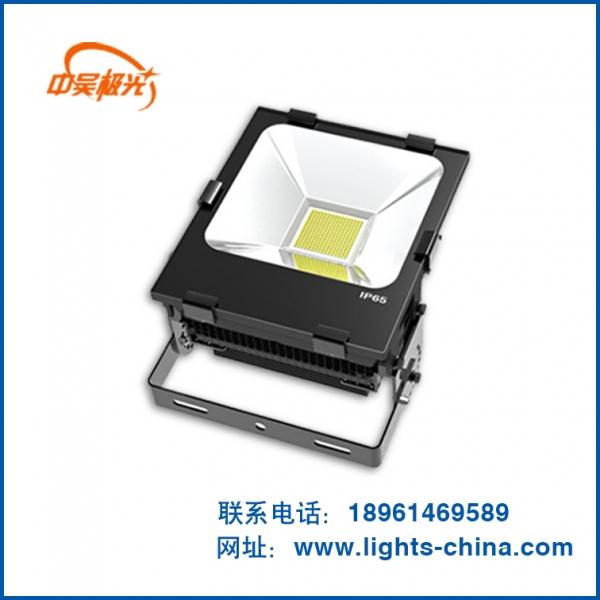 LED中杆投光灯