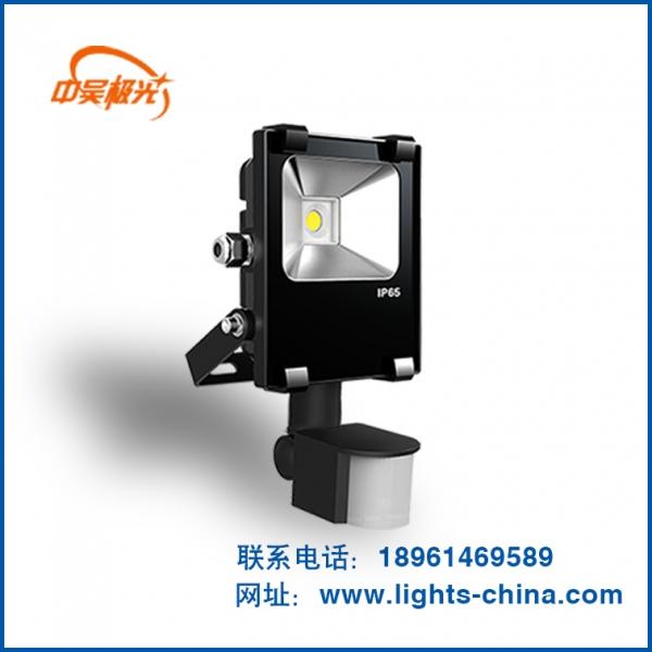 LED感应投光灯