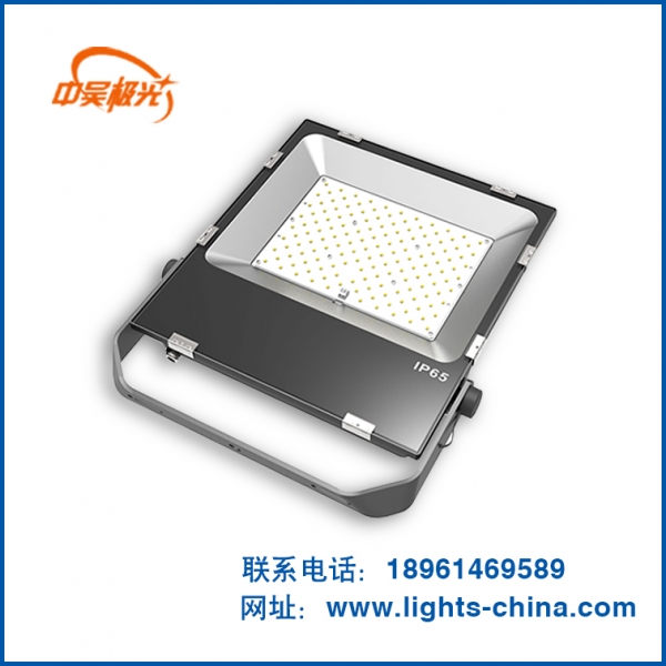 LED泛光灯灯具
