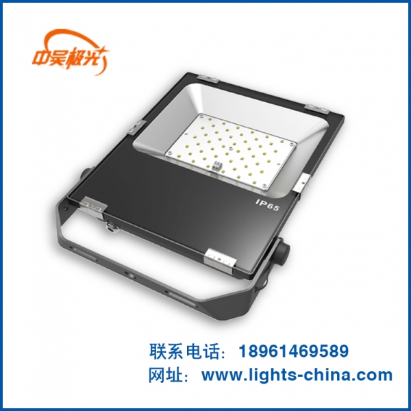 LED三防泛光灯