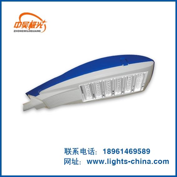 LED节能路灯