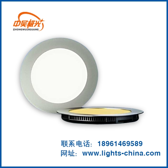 LED平板筒灯