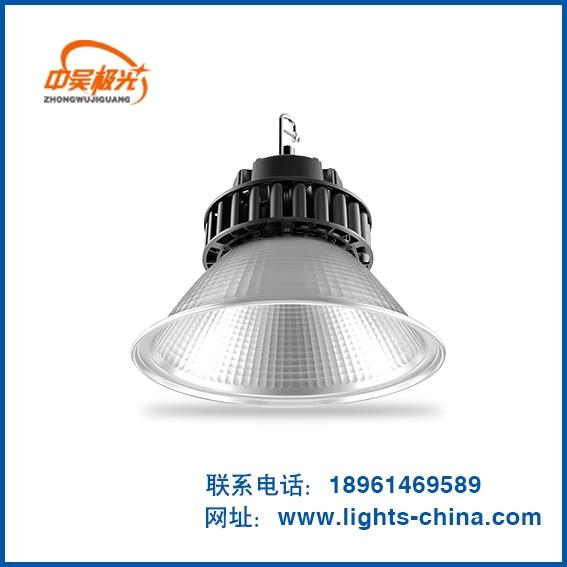 LED工矿灯照明