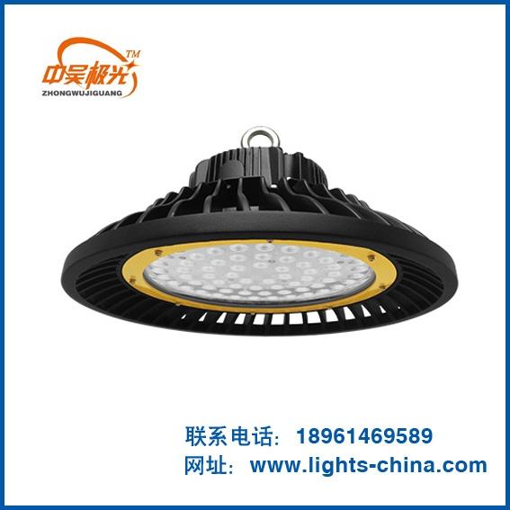 LED飞碟灯外壳