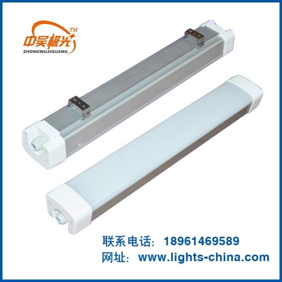 LED防尘荧光灯