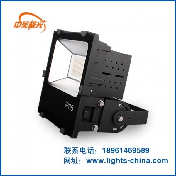 LED泛光灯厂家