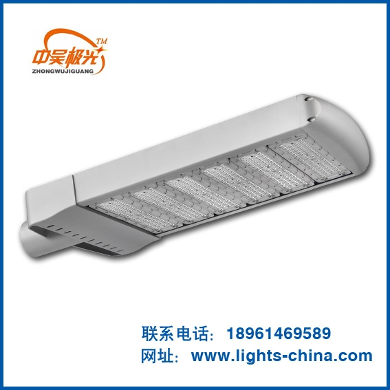 LED道路外壳