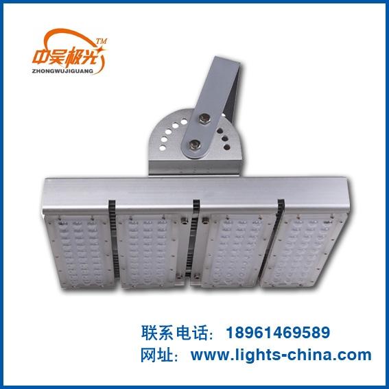 LED隧道灯外壳