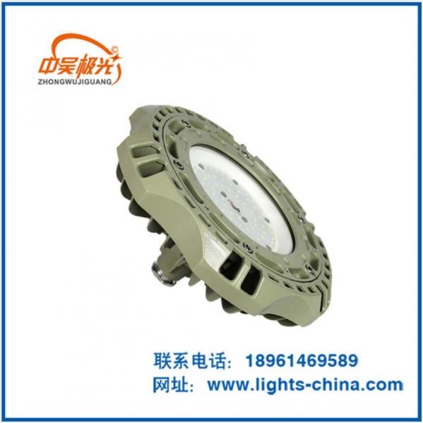 线性LED防爆灯