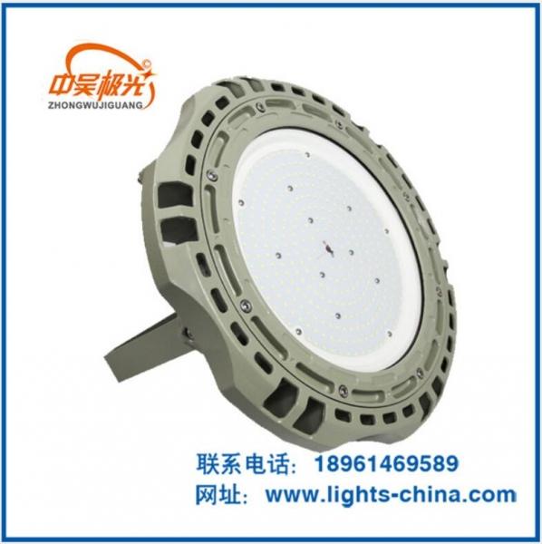 化工厂LED防爆灯